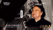 北京城出土清朝官員墓,卻躺個穿明朝龍袍的尸體?