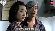 《上海灘》將再次翻拍,趙麗穎、靳東擔任主演,網友:棄劇換人