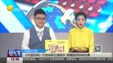 徐崢新片殺青:《中國藥神》寧浩徐崢五度聯手 首曝劇照徐崢滄桑