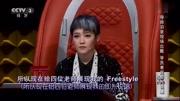 【中國Rap】中國內地說唱音樂人歌曲