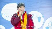 李厚霖年龄_李厚霖与藏区孩子们的十年之约:爱从未离开!