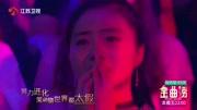 薛之謙南京演唱會, 飆高音《動物世界》, 深深打動著現場觀眾