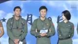 《空天獵》發布會,李晨、范冰冰、李佳航、王千源玩拼圖!