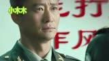 前腳吳京《戰狼2》, 中間李晨《空天獵》, 后張涵予《紅海行動》