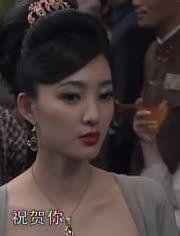 黑豹子第一次去大上海看依萍唱歌,聽得百感交集!