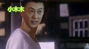 靳東迷妹們你能根據片段按順序說出他分別扮演的哪部劇嗎?