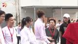 情景喜劇《生活大爆炒》開機 翟天臨何昕霖參演