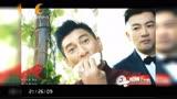 CDTV-5《娛情全接觸》(2017年8月29日)