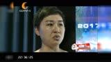 CDTV-5《娛情全接觸精華版》(2017年9月2日)