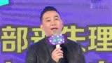 《極限挑戰4》黃磊將不參加下季錄制, 他將取代出演