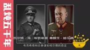 三部最精彩的二战电影,每部都比《敦刻尔克》好看