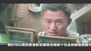 《战狼2》为何香港票房遇冷?吴京电影到底怎么回事?