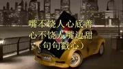 劉華強之經典語錄, 句句扎人心, 太霸氣了!