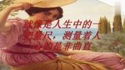 【東方MMD】到是非曲直庁去打工 ③【MMD紙芝居】