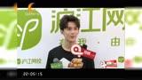 CDTV-5《娛情全接觸》(2017年9月19日)