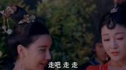 王朝的女人·楊貴妃電影