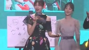 杨紫邓伦穿同款衣服类似情侣装一起录制节目邓伦很是腼腆!