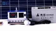 逆变器厂家测试家用太阳能逆变系统发电带风扇热水器视频