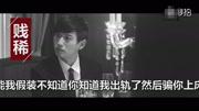 [新娛樂在線]20130630 《小時代》劇組做客 拍戲花絮大