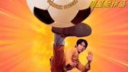 周星驰电影《功夫》特技效果是这样拍成的,难度比少林足球高五倍