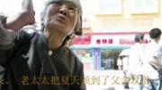 """尋情記20160702期:八歲女兒被拐 35年后""""寶貝""""能否回家?"""