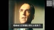 視頻: 加里森敢死隊18-死刑