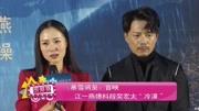 《暴雪将至》一部整场都在下雨的电影 喜获东京电影节大奖