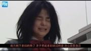 日本恐怖懸疑小說改編,洋子決定改變自己的命運