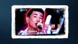 新疆馬世豪《夢想的聲音2》第五期預告