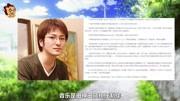 電視劇青春斗插曲 華晨宇《煙火里的塵埃》