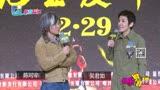 電影《妖鈴鈴》北京發布會 吳君如挑戰喜劇片 陳可辛只給及格分?