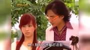 电视剧《微笑Pasta》的片尾曲:【北极星的眼泪】张?#20658;? title=