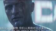 銀翼殺手2049
