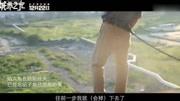 《心理罪之城市之光》上海首映 鄧超現場被綁架