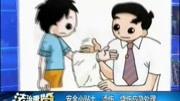 急诊医疗小常识第6集 烫伤烧伤急救方法