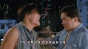 (1993)《新人皮燈籠》梁家輝 邱淑貞 國
