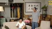 戲里戲外之《我愛我家》還原北京人家布置 重現90年代時髦物件