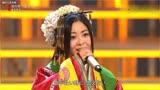 NHK第68回红白歌会——仓木麻衣《名侦探柯南:唐红的恋歌》主题曲