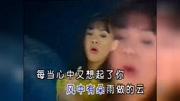 电影《风中有朵雨做的云》 首支预告片 - 马思纯