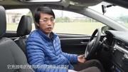 每公里成本不到三毛钱!评测广汽丰田雷凌双擎