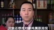 中国好声音:平安一首皇后乐队的歌 点燃全场 刘欢动作亮了