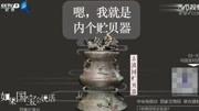 七彩云南·古滇名城養老視頻片