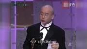 英雄聯盟2013年奧斯卡最佳演員獎提名