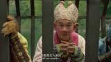 《西游記女兒國》劉亦菲和唐僧馮紹峰的愛恨情仇:悟空,有妖怪!