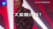 2011央视春晚:玖月奇迹《青春舞曲》