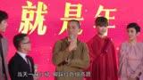 《捉妖記2》終于亮相 網友:李宇春的臉怎么不方了?