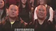 黄西脱口秀调侃郭德纲 岳云鹏,师徒俩在台下快急眼了