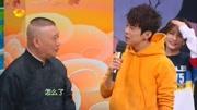 赵本山做客郭德纲的节目,两位宗师级大咖相互斗嘴,观众真有福气