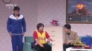 2018央视春晚完整回顾 黄渤陈伟霆张艺兴尬舞复古迪斯科图片