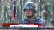 中國蛟龍闖深海(上)